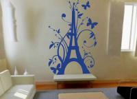 Eiffel 2 - Arvores E Florais