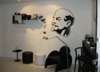 Lenin - Celebridades