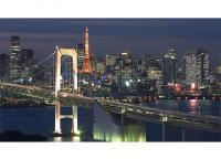 Tokyo - Pontos Turisticos